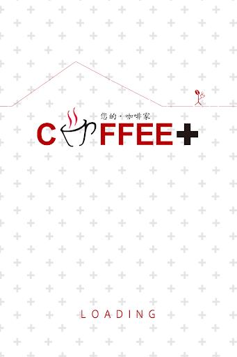 玩免費生活APP|下載咖啡家 app不用錢|硬是要APP