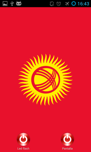 Lantern flashscreen Kyrgyzstan