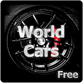 World Cars Quiz