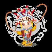 Peking Opera Lianliankan