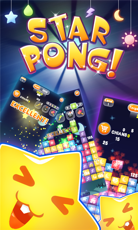 Star Pong!- screenshot