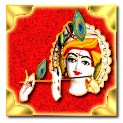 Related Pictures free lord krishna wallpaper for mobile and cell phone