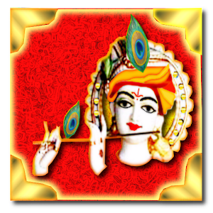 Pray Lord Krishna.apk 1.0.13