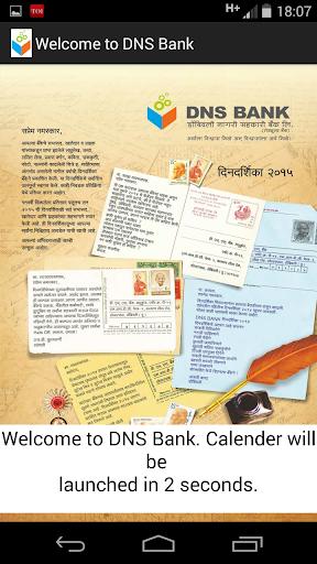 DNS Bank Calendar