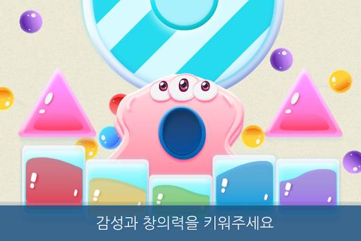 Jelly 8 - 어린이 도형 숫자 색깔 교육 게임