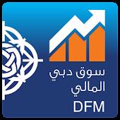 سوق دبي المالي DFM