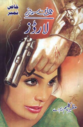 Lords - Imran Series