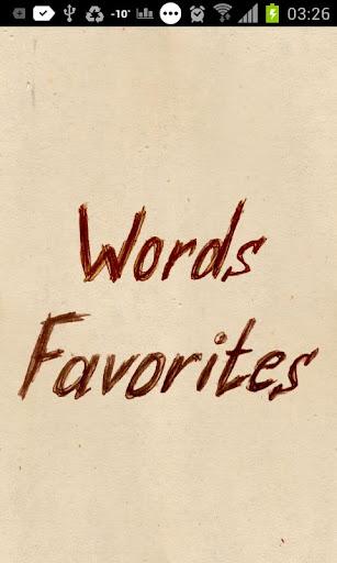100 популярных английских слов