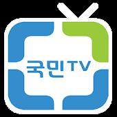 국민TV 팟캐스트