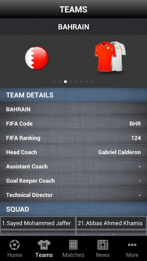 Gulf Cup 21- screenshot