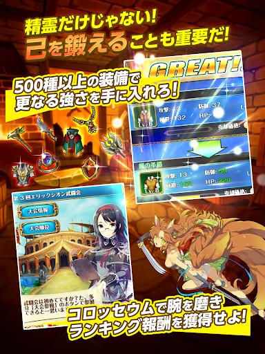 【免費角色扮演App】どこでもダンジョン フリック操作の基本無料召喚RPG-APP點子