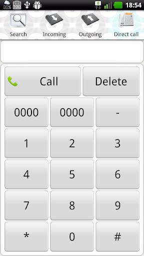 QueryCall-Beta ( Phonebook ) 0.9.11 Windows u7528 2