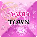 12星座占い☆うらないTOWN icon