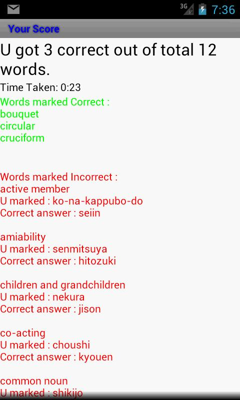English to Japanese Words H-R - screenshot