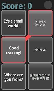 AE 일상 중국어회화 - screenshot thumbnail