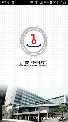 경인여자대학교 취업도서관