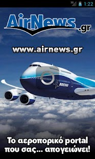 AirNews - screenshot thumbnail