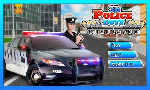 경찰 차 Sim-경찰 진짜 드리프트
