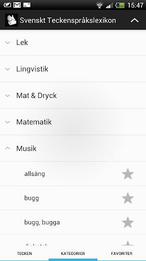 【免費教育App】Svenskt Teckenspråkslexikon-APP點子