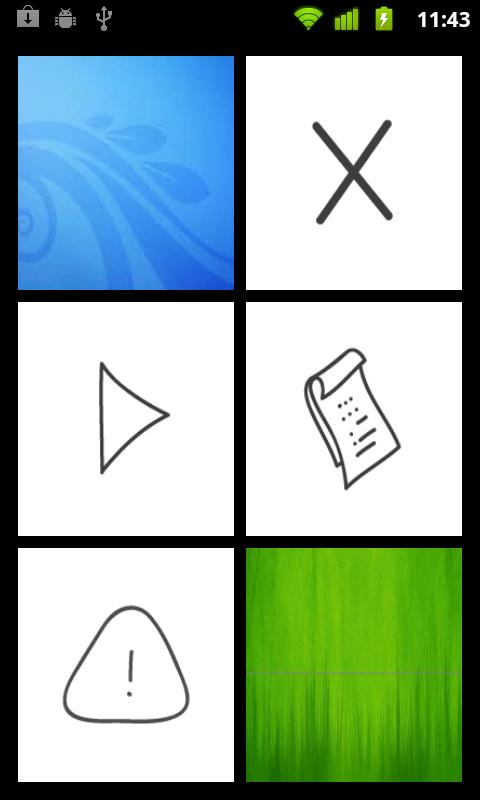 19 x 19 Quiz - screenshot