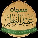 رسائل عيد الفطر 2014 icon