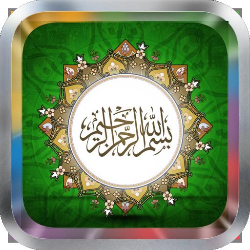Al Kahf MP3 سورة الكهف