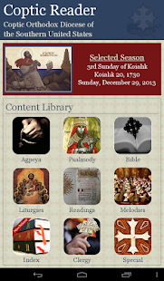 Coptic Reader- screenshot thumbnail