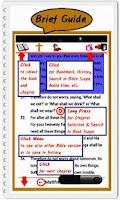 Screenshot of Simple Bible - Latin (Vulgate)