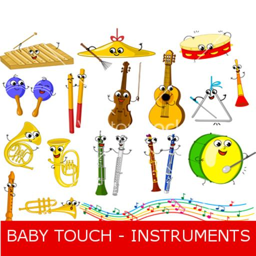 Instruments - baby touch LOGO-APP點子