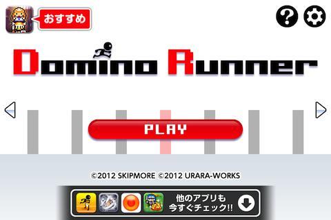 Domino Runnner