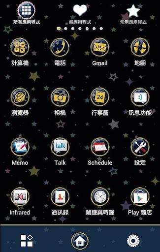 個人化必備免費app推薦 星塵 for[+]HOME線上免付費app下載 3C達人阿輝的APP