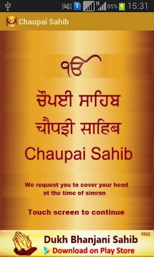 Chaupai Sahib Hindi Path