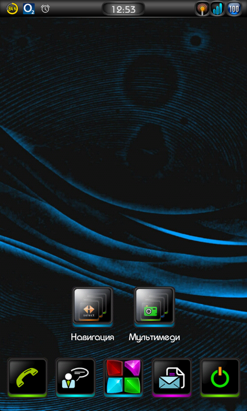 Next Launcher 3D Bold-NB Theme- screenshot