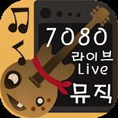KoreaOldPop[Emotional Music]