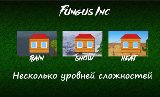 Fungus Inc