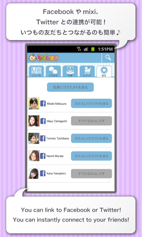 Baboo - Chat Community - screenshot
