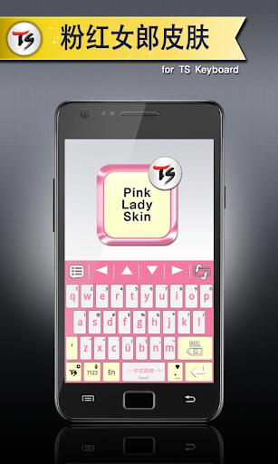 粉红女郎皮肤 for TS 键盘