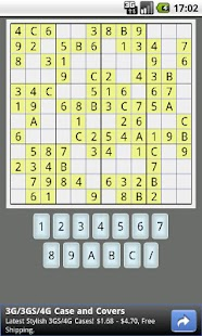 Sudedoku - screenshot thumbnail
