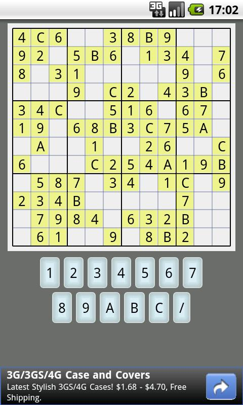Sudedoku - screenshot