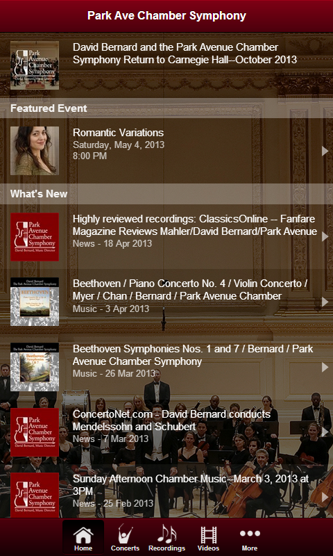 Park Avenue Chamber Symphony- screenshot