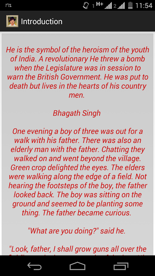 bhagat singh android apps on google play bhagat singh screenshot