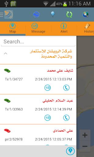 Yemen Track