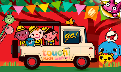 Touch Kids Safari