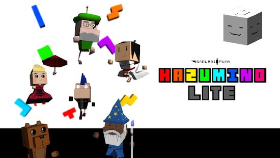 Hazumino Lite Screenshot 4