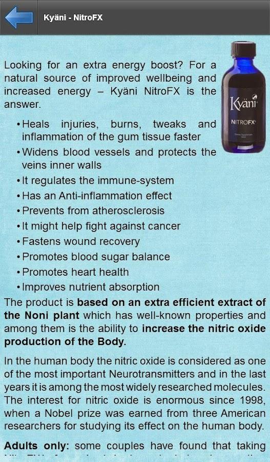 Kyani Medicine - screenshot