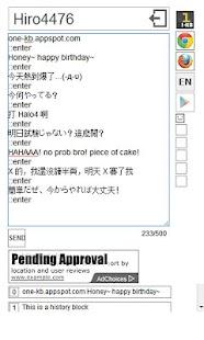 oneKeyboard- screenshot thumbnail