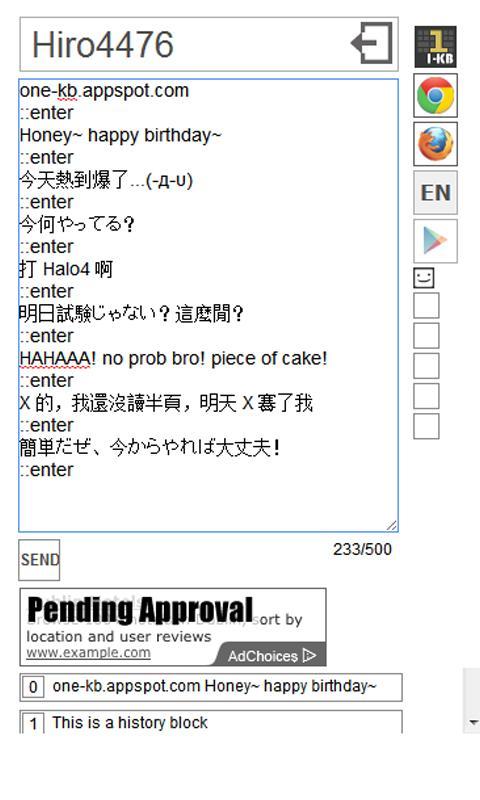 oneKeyboard- screenshot