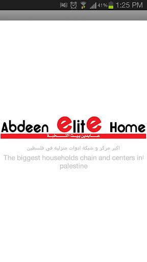 Abdeen Elite Home