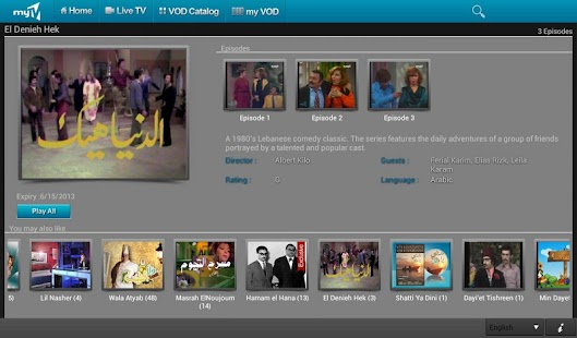 myTV- screenshot thumbnail