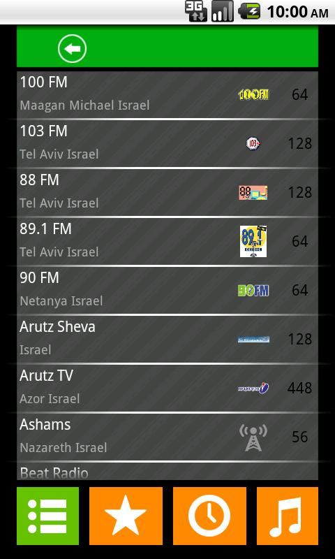 Israel Radio - screenshot